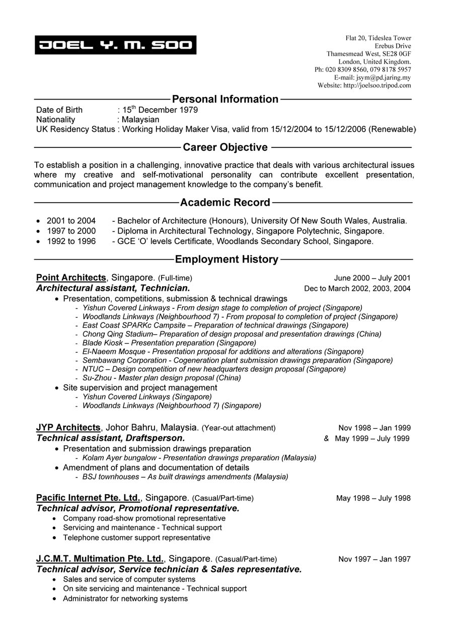 references for resume samples